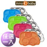 (任選1入)【Innobaby】不銹鋼兒童餐具-巴士餐盤 Din Din SMART™