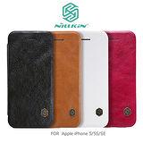 NILLKIN Apple iPhone SE/5/5S 秦系列皮套