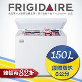 美國富及第Frigidaire 150L冷凍櫃 冷藏冷凍 FRT-1531HZR (福利品)