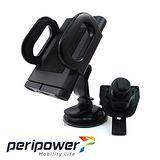 peripower 萬用型360旋轉車架/手機架