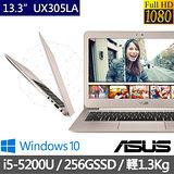 ASUS華碩 UX305LA 13.3吋《1.3Kg極輕薄-蜜粉金》i5-5200U 256GSSD Win10時尚輕巧筆電★送無線滑鼠+3轉2接頭+清潔組+滑鼠墊+鍵盤保護膜