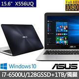 ASUS華碩 X556UQ 15.6吋《128GSSD+1TB》i7-6500U 雙硬碟 FHD 2G獨顯 效能筆電-Win10(靜謐藍)(0121B6500U)★送4G記憶體