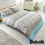 Daffodils《花翠拂波》雙人四件式純棉兩用被床包組r*★時尚品味