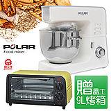 《送晶工9L電烤箱JK-609》【POLAR普樂】抬頭式攪拌機PL-2080