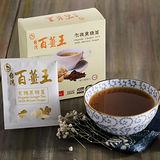 【台灣百薑王】有機黑糖薑粉(14g*5包)