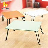 ASSARI-奈美和室收納摺疊桌(寬73*深47*高31cm)