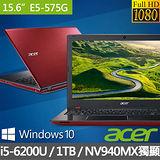 【Acer】Aspire E5 15.6吋《GT940MX獨顯》i5-6200U 1TB FHD Win10效能筆電(E5-575G-530T)(紅)★10元好運福袋