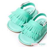 【Pink Pony】甜美流蘇膠底學步涼鞋 藍綠