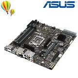 ASUS 華碩 P10S-M WS 工作站主機板 / 1151腳位 / C236晶片