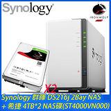 Synology 群暉 DS216j 2Bay NAS+希捷 4TB NAS碟*2(ST4000VN000)