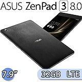ASUS 華碩 ZenPad 3 8.0 4G/32GB LTE版 (Z581KL) 7.9吋 六核心通話平板電腦(迷霧黑)【送螢幕保護貼】