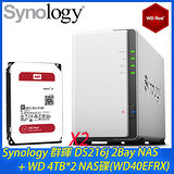 Synology 群暉 DS216j 2Bay NAS+WD 4TB NAS碟*2(WD40EFRX)