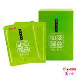 【華陀扶元堂】漢方茶飲-桂花荷葉飲1盒(10袋/盒)