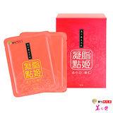 【華陀扶元堂】漢方茶飲-赤小豆薏仁飲1盒(10袋/盒)