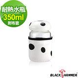 (任選) 義大利BLACK HAMMER 香菇造型耐熱玻璃水杯(含布套)350ML-白色