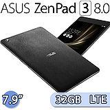 ASUS 華碩 ZenPad 3 8.0 4G/32GB LTE版 (Z581KL) 7.9吋 六核心通話平板電腦(迷霧黑)