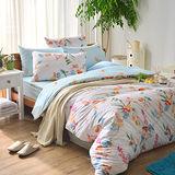 MONTAGUT-卡樂芙雨林-純棉-加大四件式兩用被床包組