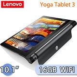Lenovo 聯想 YOGA Tablet 3 2G/16GB WIFI版 (YT3-X50F) 10.1吋 翻轉鏡頭平板電腦(黑)【送YT3原廠皮套+螢幕觸控筆】