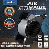 美國Lasko Air Plus 威力星?噴射渦輪多功能插座高效風扇 4905TW加碼送飛利浦情調燈