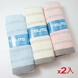 TELITA 粉彩竹炭條紋毛巾3入/組(37*75cm)*2