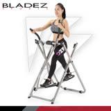 【BLADEZ】Gazelle Edge 多功能漫步訓練機