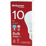 威力盟LED10W燈泡白光