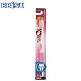 【EBiSU】健齒良策雙層刷毛牙刷
