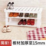 日式簡約實木穿鞋椅(三色選)