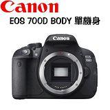 CANON EOS 700D BODY 單機身 (中文平輸)-送64G記憶卡+專用鋰電池*2+相機包+熱靴蓋+ 快門線+遙控器+吹球清潔拭淨筆組+保護貼