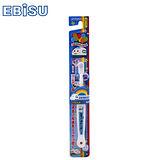 【日本EBiSU】新幹線兒童牙刷(3-6歲)