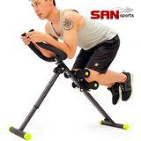 【SAN SPORTS 山司伯特】5五分鐘核心健腹機C149-9310 全方位提臀健腹器.腹肌運動健身器材.