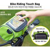 【PS Mall】觸控腳踏車手機包/自行車手機袋/腳踏車上管包 (J1320)