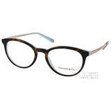 Tiffany & Co.眼鏡 魅力銀飾雕刻款(琥珀-蒂芬妮綠) #TF2130 8134
