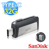 【SanDisk】SDDDC2 Ultra Type-C 32G USB 隨身碟