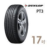 【登祿普】PT3 休旅車專用輪胎 225/65/17 送專業安裝定位 (適用於CRV三四代、RAV4等車型)