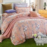 【AGAPE亞加‧貝】《MIT台灣製-夢幻花戀》舒柔棉單人3.5x6.2尺兩件式薄床包組