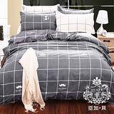 【AGAPE亞加‧貝】《MIT台灣製-貴族格調-灰》舒柔棉單人3.5x6.2尺兩件式薄床包組