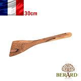 法國【Berard】畢昂原木食具 橄欖木斜角平煎鏟30cm