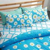 美夢元素 台灣製精梳棉 雙人加大三件式 床包組-火金姑