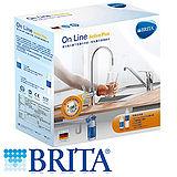 德國BRITA LED On Line Active Plus硬水軟化型櫥下濾水系統(內含P3000濾芯+P1000濾芯)