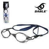 【黑貂SABLE】GX系列 極限運動泳鏡(鏡架)