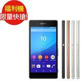 福利品 Sony Xperia Z3+ 智慧手機 ( 九成新 )