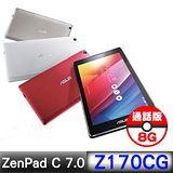ASUS 華碩 ZenPad C 7.0 Z170CG 7吋四核心平板電腦 (3G通話/8G) 白色【送9H鋼化保護貼】