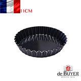 法國【de Buyer】畢耶烘焙『輕礦藍鐵烘焙系列』圓形波浪邊塔模11cm