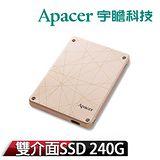 Apacer宇瞻 AS720 240GB 極速雙介面SSD/SATAIII USB3.1