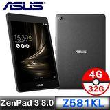 ASUS 華碩ZenPad 3 8.0 Z581KL 4G/32GB LTE版 通話平板(迷霧黑) 【送保護皮套+鋼化玻璃貼】