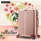 【Bogazy】祕密花園 20吋PC可加大鏡面行李箱(多色任選)