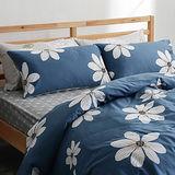 美夢元素 台灣製精梳棉 雙人加大四件式 兩用被床包組-落花水面