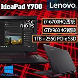 Lenovo IdeaPad Y700《256GSSD+1T》i7-6700HQ 4G獨顯 8G記憶體 win10高效能電競筆電(80NV00XLTW)★送intel至尊遊戲包+原廠筆電包