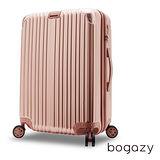 【Bogazy】祕密花園 28吋PC可加大鏡面行李箱(薔薇金)